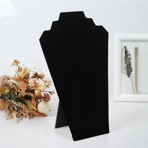 Бюст для украшений, 20*9*30 см, h=30 см, цвет чёрный