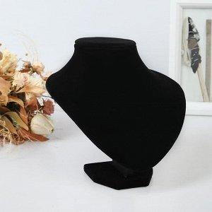 Бюст для украшений, 19*19*18,5 см, h=18,5 см, цвет чёрный