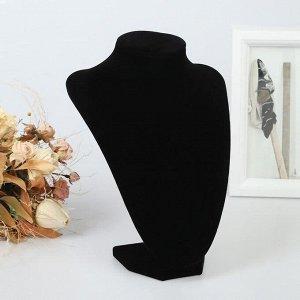 Бюст для украшений, 17*11*25 см, h=25см, цвет чёрный