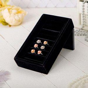 Подставка под кольца 9 полос, 10*10,5*18 см, цвет черный
