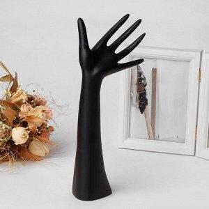 """Подставка для украшений """"Рука"""", 12*6*31,5 см, цвет чёрный"""