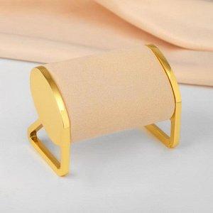 """Подставка под браслеты """"Классика"""" h=6.5, цвет бежевый в золоте"""