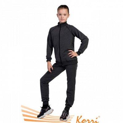 Для наших спортивных деток- форма для гимнастики, танцев. — Спортивный костюм — Костюмы и комбинезоны
