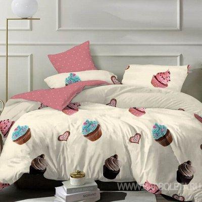 ❤ПостельТекс комплекты, подушки, много новинок