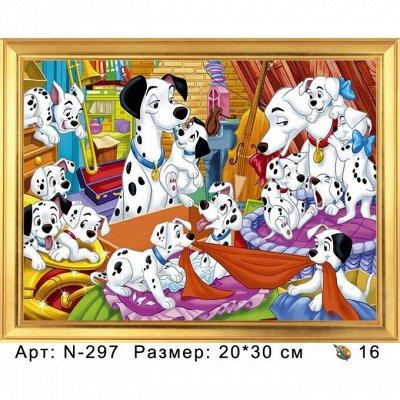 Мозаики, картины по номерам. Хобби для детей и взрослых! — Картины по номерам 20х30 см — Живопись по номерам
