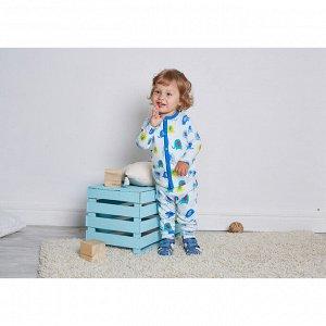 AZ-526 (разноцветные слоники) Комбинезон детский