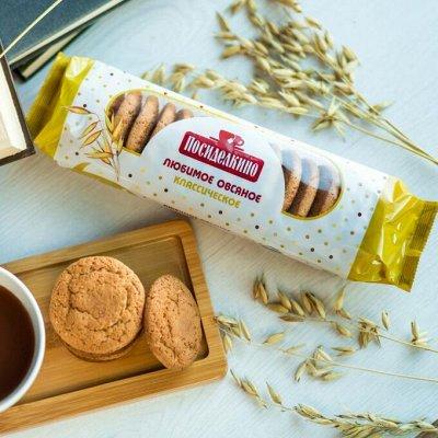 """Сладости 🍫для вашей радости☕️ — Овсянное печенье """"Посиделкино"""" — Продукты питания"""
