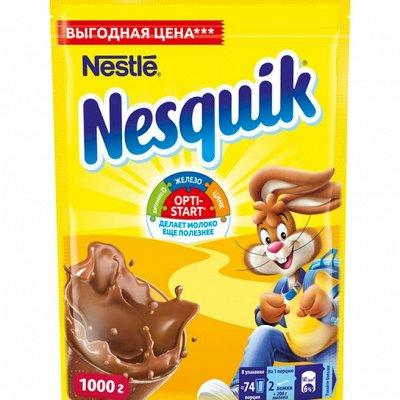 """Чайно-Кофейная Лавка — Какао """"Nesquik"""" — Какао и горячий шоколад"""