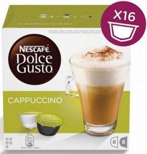 Кофе капсульный DOLCE GUSTO Cappuccino, 16 шт