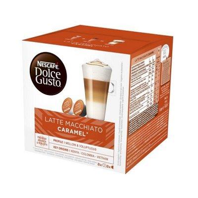 """Чайно-Кофейная Лавка — """"Nescafé"""" Dolce Gusto — Кофе и кофейные напитки"""