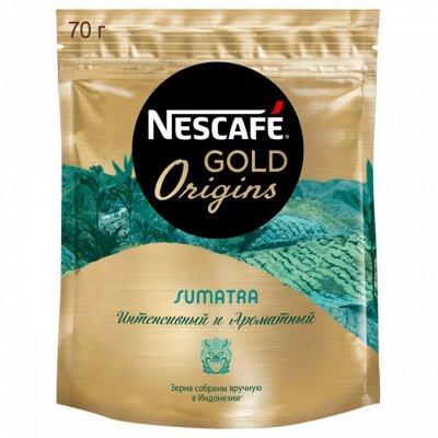 Чайно-Кофейная Лавка — Nescafe Origins — Кофе и кофейные напитки