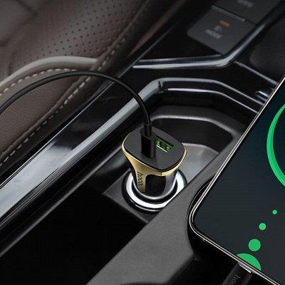 ⇒TOP-Хит!Портативная колонка с беспроводными наушниками — Автомобильные зарядные устройства — Для авто