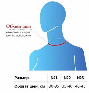 Бандаж для шейного отдела с аппликаторами  биомаг.медицинскими