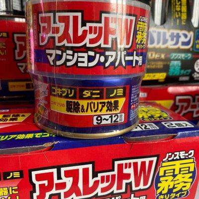 Японские витамины! Качество выше, чем цена! Раздача в срок! — Шашки от тараканов — Средства от тараканов, клопов, грызунов и насекомых