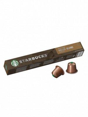 Кофе молотый в капсулах STARBUCKS House Blend Lungo натуральный жареный, 10кап, Швейцария, 57 г