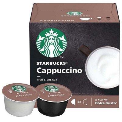Чайно-Кофейная Лавка — Капсула — Кофе и кофейные напитки