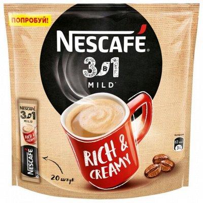 Чайно-Кофейная Лавка — Вечная Классика! — Кофе и кофейные напитки