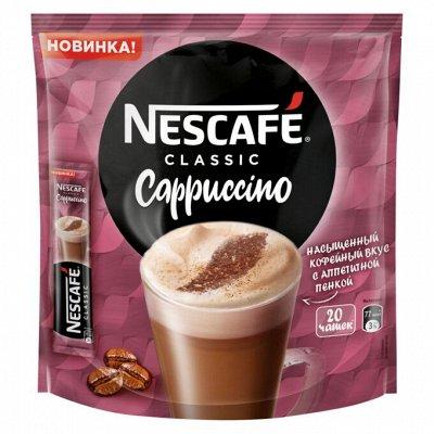 Чайно-Кофейная Лавка — Капучино! + порция 13.5гр какао Несквик — Кофе и кофейные напитки