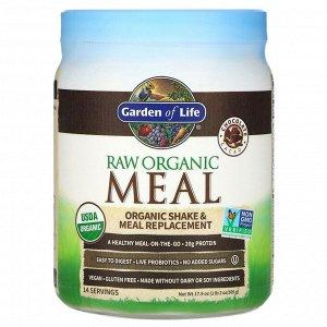 Garden of Life, сырая органическая закуска, органический заменитель коктейлей и пищи, шоколадное какао, 509 г (1 фунт 2 унции)