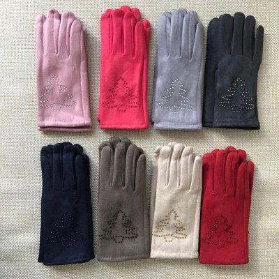 Зонты, дождевики для детей и взрослых. — Детские перчатки и варежки. — Вязаные перчатки