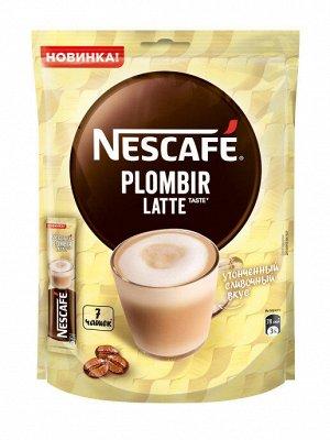 Напиток кофейный Nescafe Latte Пломбир, 7х18 г