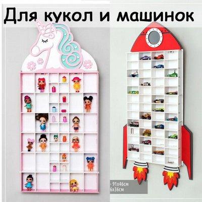 Кровать-чердак: Заселяем кукол