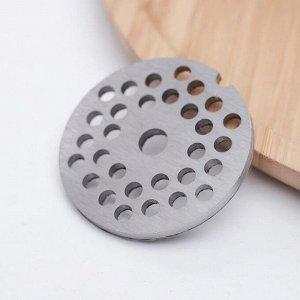 Решётка для мясорубки, 4 мм