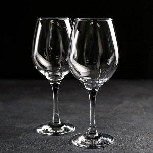 Набор бокалов для вина Amber, 460 мл, 2 шт