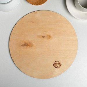 Подложка Time for wine 26 см, дерево,  0,3 см