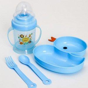 Набор для кормления: миска, бутылочка, вилка, ложка, цвет МИКС