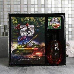 """Набор """"23 Февраля"""" гель для душа граната 250 мл аромат мужского парфюма, ежедневник, мыло"""