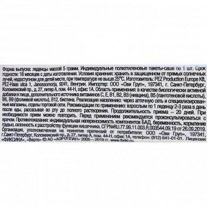 Леденец «Фикси» с витаминами, со вкусом малины, 5 г