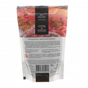Крымская розовая соль для ванн Натуральная 700 г.