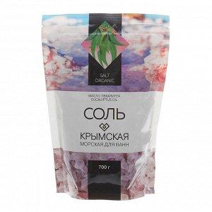 Крымская розовая соль для ванн Масло эвкалипта 700 г.