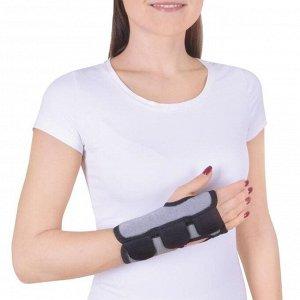 """Бандаж для лучезапястного сустава с аппликатором биомагнитным медицинским - """"Крейт"""" А200 №1"""