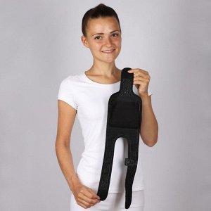 """Бандаж для локтевого сустава - """"Крейт"""" (№3, черный) F-414, обхват локтя 20-25 см"""