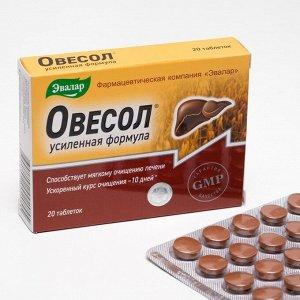 Овесол, усиленная формула, мягкое очищение печени, 20 таблеток по 0,58 г