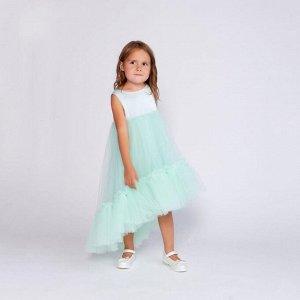 Платье для девочки MINAKU: Party dress цвет мятный, рост 98