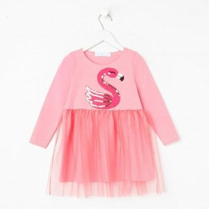 "Платье  KAFTAN ""Фламинго"", р-р 34 (122-128)"