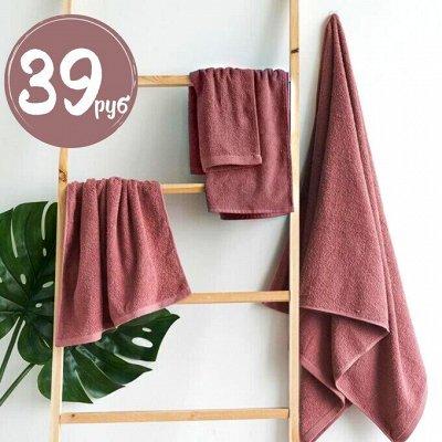 Классные полотенца по смешным ценам