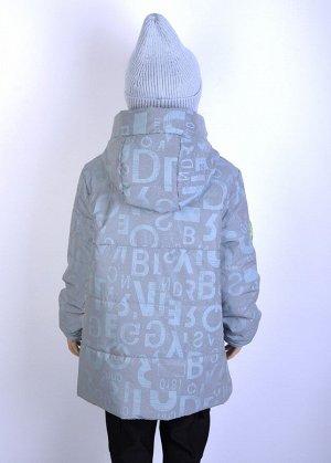 2165 Куртка на синтепоне