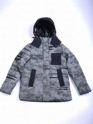 0631-S Куртка для мальчика Anernuo