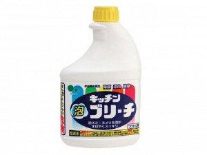 """040061 """"Mitsuei"""" Универсальное кухонное моющее и отбеливающее пенное средство с возможностью распыления (запасная бутылка) 0.4л 1/20"""