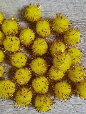 Помпоны акриловые с люриксом 2 см желтый 50шт