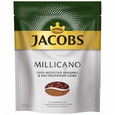 Чайно-Кофейная Лавка — JACOBS MONARCH MILLICANO — Кофе и кофейные напитки