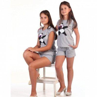 Домашняя женская одежда, халаты, пижамы — Костюмы для девочек — Для девочек