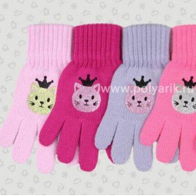 ПОЛЯРИК: Все выкуплено, в пути  — 🧤ВЯЗАННЫЕ ПЕРЧАТКИ 1 — Вязаные перчатки и варежки