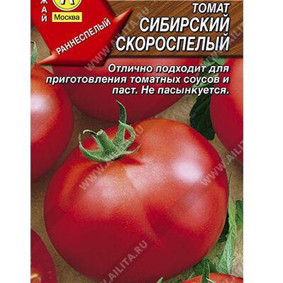 Семена АЭЛИТА: огромный выбор семян. В наличии!  — Семена томатов — Семена