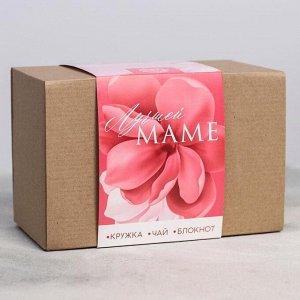 Подарочный набор «Лучшей маме»: кружка 350 мл, блокнот, чай чёрный, апельсин и шоколад, 50 г.