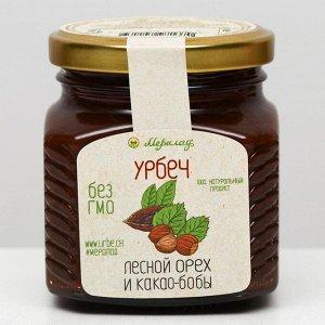 Урбеч «Лесной орех и какао бобы», 230 г